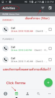 Screenshot_2018-05-26-14-38-34_v1