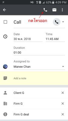 Screenshot_2018-05-26-16-09-57_v1