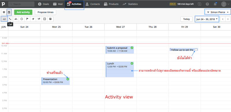 activity view_v1