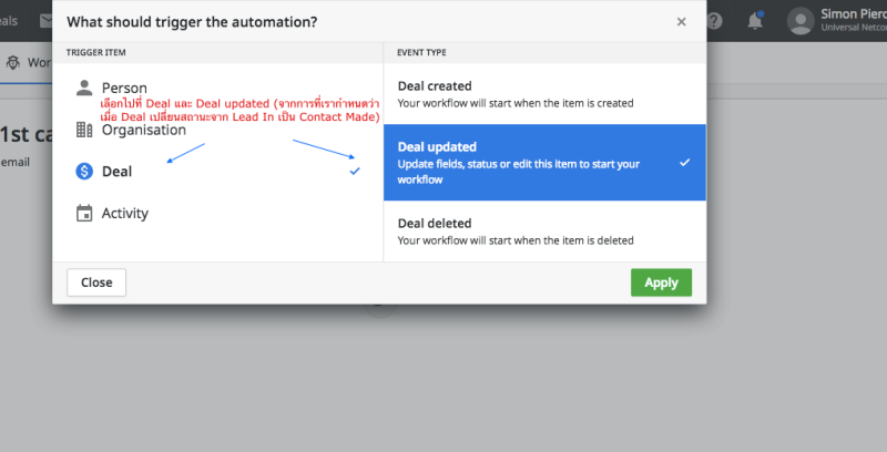 automation 5