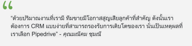 quote 2@ft size18