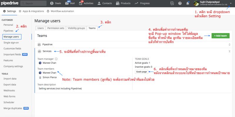 Team setting_v1_w800