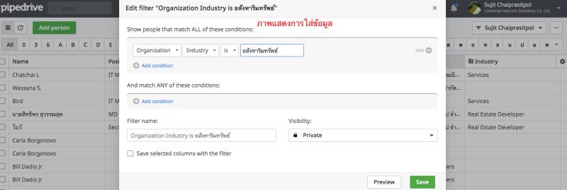 Filter 2_v1_w800