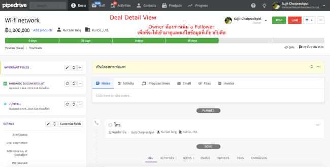 Deal p1
